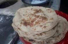 روٹی کی قیمت 10 روپے مقرر