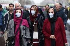 ایرانی وزارت صحت نے کرونا وائرس سے 50 ہلاکتوں کی رپورٹ کو مسترد کردیا