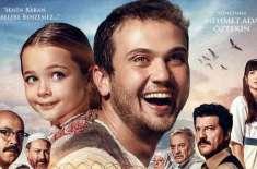 پاکستانی سینما گھروں میں پہلی بار ترکش فلم کل ریلیز ہوگی