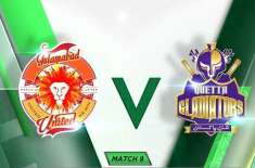 Match between PSL5, Islamabad United and Quetta Gladiators likely to be affected by rain
