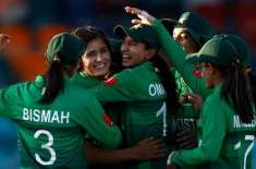 Women's T20 World Cup: Pakistan beat West Indies