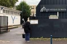 فرانسیسی حکومت کا مسلمانوں کیخلاف کریک ڈاون، پیرس کی مشہور مسجد کو ..