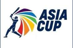 Holding Asia Cup looks difficult: PCB