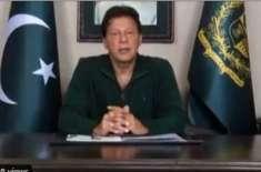 وزیر اعظم عمران خان کی جانب سے بھارتی مظالم کا شکار کشمیریوں کو خصوصی ..