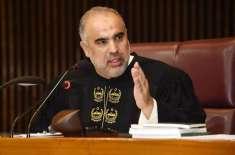 اسپیکر قومی اسمبلی اسد قیصر نے 25 رکنی پارلیمانی کمیٹی کی منظوری دے ..