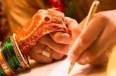 چترال ،دنیا کے قدیم قبیلہ کیلاش میں شادیوں کو قانونی حیثیت دینے کا ..
