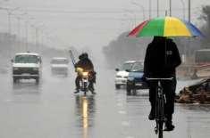 بارش برسانے والا سسٹم بلوچستان میں داخل