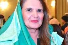 """خاتون اول بیگم ثمینہ عارف علوی  کا خصوصی بچوں کے سینٹر """"امیدِ نور """"کا .."""