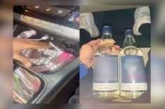 سعودی نوجوانوں کی گاڑی میں کھُلے عام منشیات اور شراب نوشی کی ویڈیو ..
