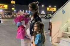 کرونا وائرس کے باعث یورپی ملک میں پھنس جانے والی 7 سالہ بچی ایک ماہ بعد ..