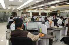 پنجاب حکومت کا 1500 ملازمین کو مستقل کرنے کا فیصلہ