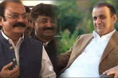 پنجاب کی بدلتی سیاست پربات چیت کرنا چاہتاہوں، علیم خان کا رانا ثناء ..