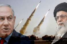 ایرانی سائنسدان کا قتل:خطے میں جنگ کے خطرات میں اضافہ'اسرائیل کا فوجوں ..