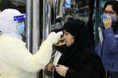 سعودی عرب میں کورونا کیسز کی تعداد لاکھوں میں پہنچنے کا انکشاف