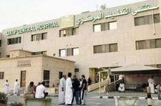 سعودی عرب میں مقیم اقامہ ہولڈرز اور غیر قانونی تارکین وطن کے لیے اہم ..