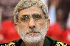 امریکا کی القدس فورس کے نئے کمانڈر کو قتل کرنے کی دھمکی