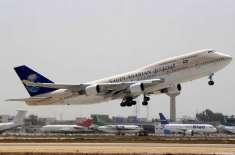 پاکستان اور سعودی عرب کے درمیان فلائٹ آپریشن بند کر دیے جانے کی خبروں ..