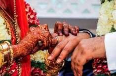 لاک ڈاون، بھارت میں ویڈیو کال پر مسلم جوڑے کی شادی