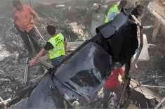 طیارہ حادثہ، گھروں میں کام کرنیوالی 3 لڑکیاں بھی جھلس گئیں