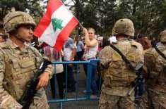 لبنانی پارلیمنٹ نے ایمرجنسی نافذ کرکے فوج کو وسیع اختیارات دے دیئے