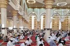 سعودی شہر جدہ کی تمام مساجد میں عید الاضحی کی نماز ادا کی جائے گی