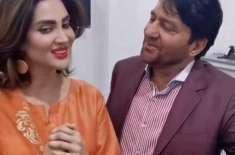 فضا علی کی فردوس جمال کے ساتھ گائے گئے گانے کی وڈیو شیئر