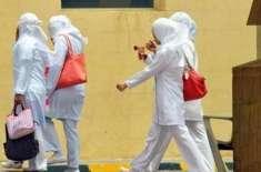 سعودی نرس کو ترقی کے لیے جعل سازی مہنگی پڑ گئی
