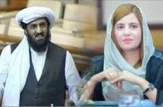 حافظ حمداللہ نے اپنی ویڈیو کے حوالے سے زرتاج گل کو بہن قرار دیتے ہوئے ..