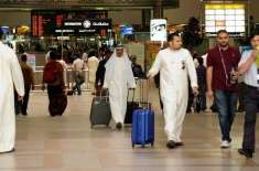 کویت واپس جانے کے منتظر پاکستانیوں کے لیے بُری خبر