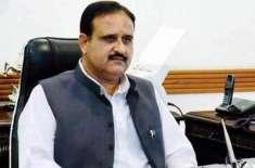 وزیراعلیٰ عثمان بزدارکی پشاورکے مدرسے میں بم دھماکے کی شدید مذمت، ..