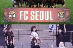 جنوبی کوریا: فٹبال لیگ میں تماشائیوں کی جگہ جنسی گڑیا رکھنے پر 67 ہزار ..