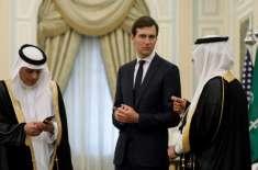 سعودی عرب اور قطر کا دیرینہ تنازع ختم