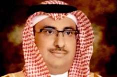 سعودی عرب میں اہم عہدے دار حکومت کے خلاف ٹویٹ کرنے پر فارغ