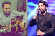 پاکستان سپر لیگ5کے نئے گانے''کھیل جا دل سے'' کا ٹیزر جاری