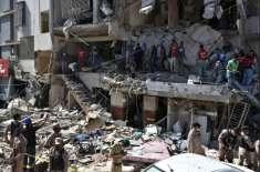 گلشن اقبال میں رہائشی عمارت میں ہونے والا دھماکہ گیس لیکیج کے باعث ..