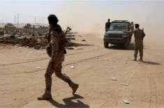 یمن میں تربیتی کیمپ پر حوثیوں کا حملہ، 60 فوجی ہلاک