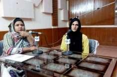 پاکستان کا پہلا خواجہ سرا وکیل