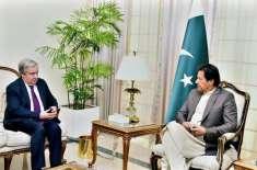 اقوام متحدہ کے سیکرٹری جنرل انتونیو گوتریس کا چار روزہ دورہ پاکستان ..