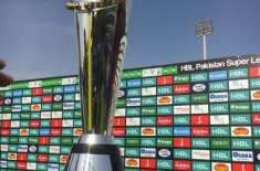 The 5th edition of the Pakistan Super League trophy was announced The trophy is 65 cm long, made by a British company