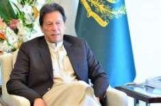 وزیراعظم عمران خان کو انکے قریبی ترین ساتھی نے مس گائیڈ کیا