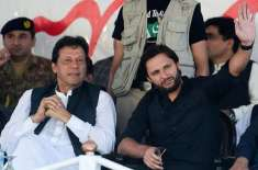 PM to abolish tax on food items: Shahid Afridi