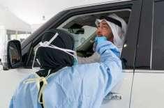 متحدہ عرب امارات میں لوگوں کا گاڑیوں میں بیٹھے بیٹھے کورونا کا ٹیسٹ ..