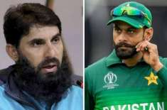 Before selecting Hafeez, he will be wondering if he can play in the 2023 World Cup. مصباح الحق