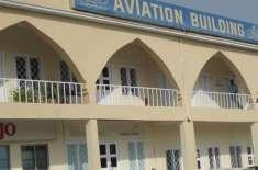 تمام ایئرلائنز عملے سے ایمبارکیشن چارجز وصول کرنے کا فیصلہ