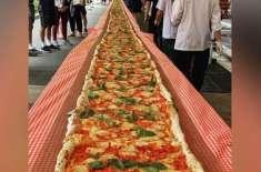 ریسٹورنٹ نے  338 فٹ کا پیزا بنا کر رقم آسٹریلوی فائرفائٹرز کو عطیہ کر ..
