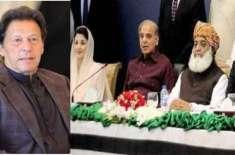 حکومت اور اپوزیشن کے درمیان مذاکرات کے امکانات