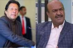 وزیراعظم عمران خان نے ندیم افضل چن کو ڈانٹ پلا دی