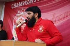 Misbah-ul-Haq will not receive PCB salary for 38 days Islamabad United National Head Coach, Bowling Coach Waqar Younas and ..