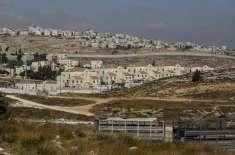 بالآخر اللہ نے مظلوم فلسطینیوں کی سن لی،یونائیٹڈ نیشن نے اسرائیل کو ..