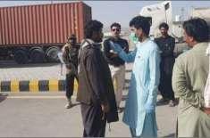 ِکرونا وائرس، بلوچستان حکومت نے  ایران  جانے و آنے والے شہریوں پر پابندی ..